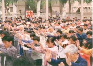 Hospital sin medicinas mas grande del mundo huaxia en china zhineng qigong