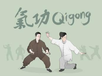 ¿Qué es el QiGong?