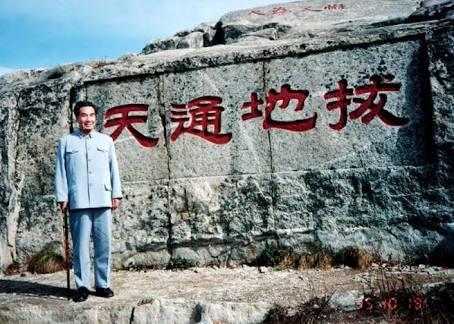 Zhineng QiGong,  Centro Huaxia Hospital sin medicinas mas grande del mundo en China. Camino con Corazón.