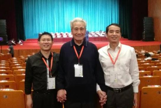 Zhineng QiGong Dr. Pang He Ming Camino con corazon chikung