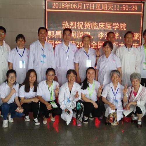 Curso En Línea de Sanación con los Maestros de Xian Center junio 20 al 12 de Julio