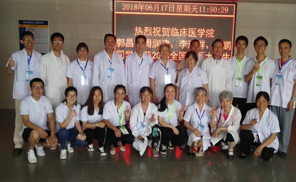 Zhineng QiGong Xi´ian center Hospital sin medicinas china camino con corazon Mexico 2