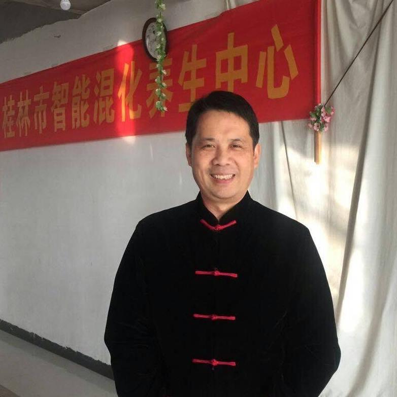 Peng Xiaoping Maestro Big Qi FIeld Zhineng QiGong