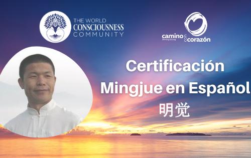 Mingjue Curso de Certificación con el Maestro Wei Qifeng